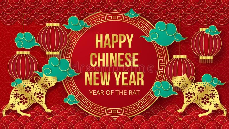 Χρόνια πολλά για το νέο έτος 2020 από την Κίνα ελεύθερη απεικόνιση δικαιώματος