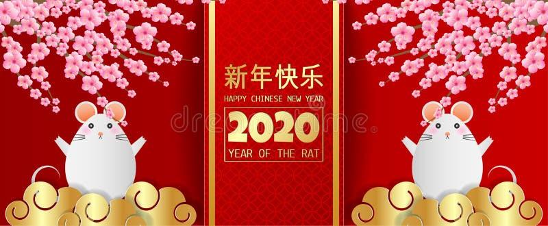 Χρόνια πολλά για το νέο έτος 2020 με την κάρτα χαιρετισμού αρουραίων με χαριτωμένο καρυδιά και άνθος κερασιάς σε κόκκινο φόντο, Σ στοκ εικόνα με δικαίωμα ελεύθερης χρήσης