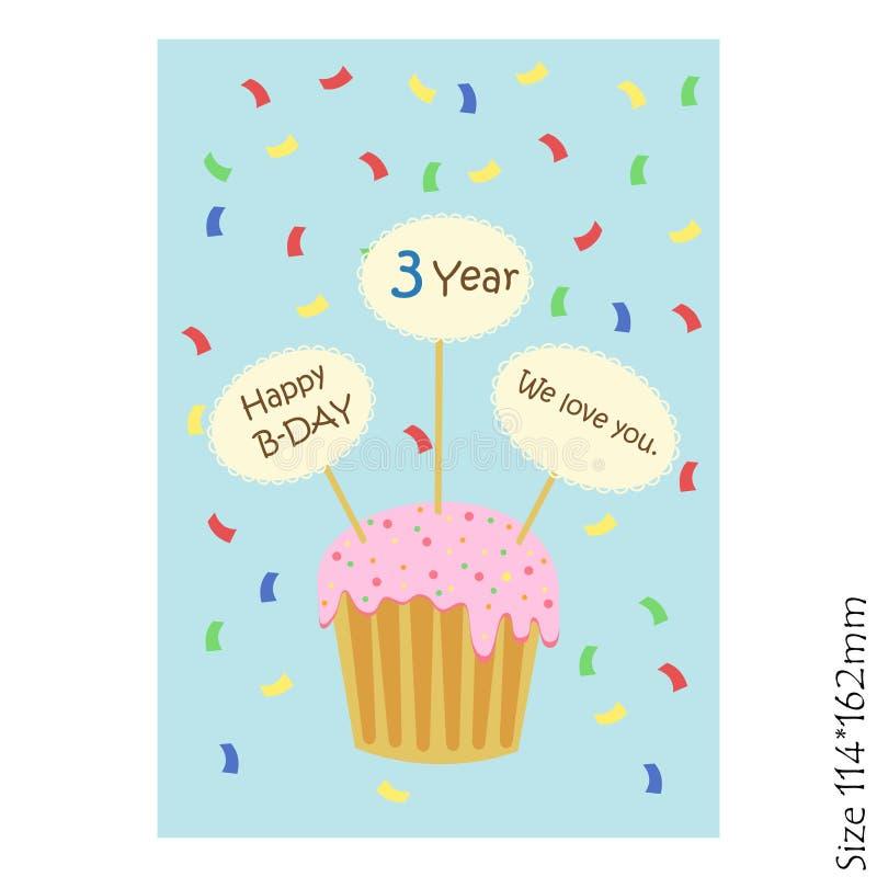 Χρόνια πολλά ευχετήρια κάρτα για τα παιδιά με τα cupcakes και τα πιάτα σε ένα μπλε υπόβαθρο απεικόνιση αποθεμάτων