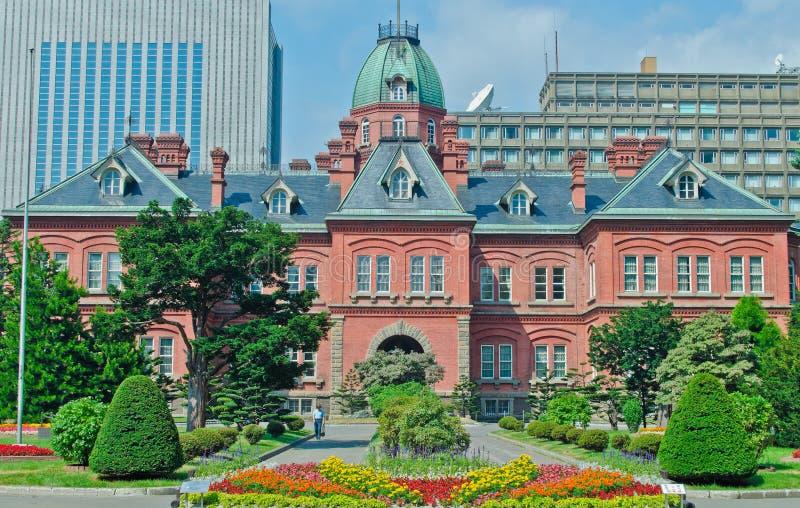 χτίζοντας κυβέρνηση Hokkaido Ιαπ&om στοκ εικόνα