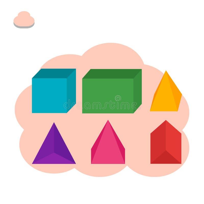 Χτίστε τον κύβο, ακτίνα, πρίσματα, απεικόνιση διαστημάτων πυραμίδων - διάνυσμα διανυσματική απεικόνιση
