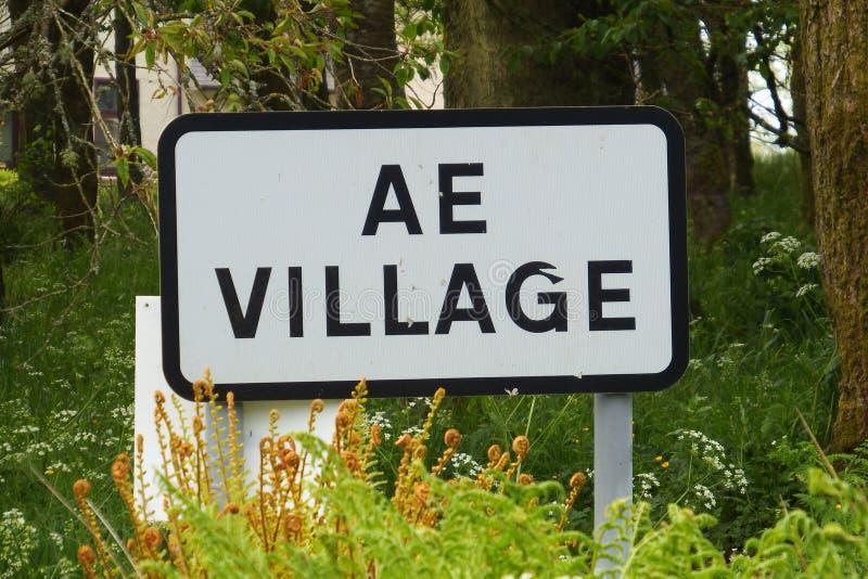 Χωριό AE στοκ φωτογραφία με δικαίωμα ελεύθερης χρήσης