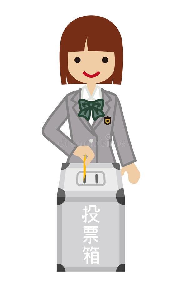 Ψηφίζοντας - θηλυκός ιαπωνικός σπουδαστής γυμνασίου - σακάκι διανυσματική απεικόνιση