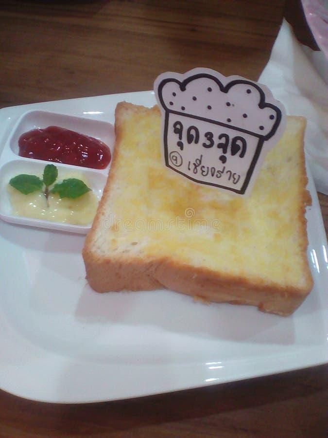 ψωμί Chaingrai 3 σημείου στοκ φωτογραφία με δικαίωμα ελεύθερης χρήσης