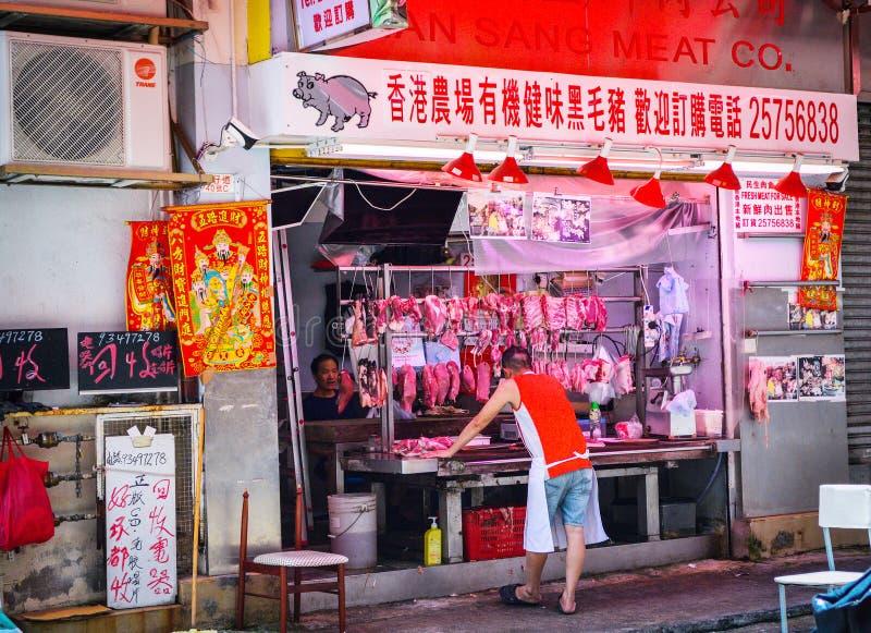 Ωχρό κατάστημα χασάπηδων οδών Chai Χονγκ Κονγκ στοκ φωτογραφία με δικαίωμα ελεύθερης χρήσης