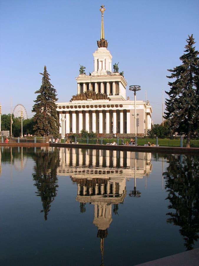 όλη η κεντρική έκθεση Μόσχα &R στοκ εικόνες
