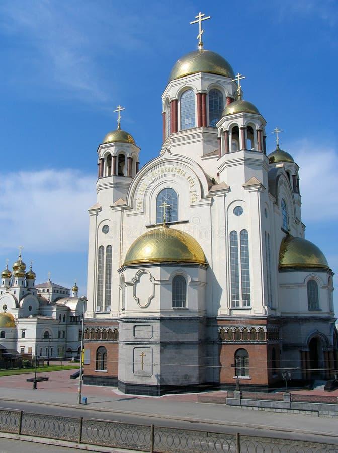 όλοι οι Άγιοι ονομάτων καθεδρικών ναών στοκ φωτογραφία με δικαίωμα ελεύθερης χρήσης