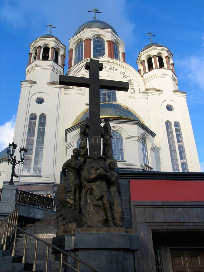 όλοι οι Άγιοι της Ρωσίας &omi στοκ φωτογραφία με δικαίωμα ελεύθερης χρήσης