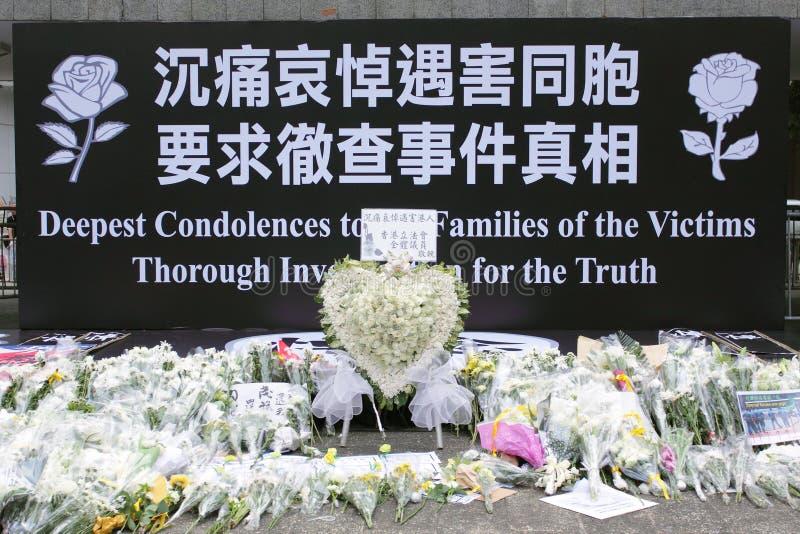 όμηρος kong Μανίλα της Hong θανάτων  στοκ εικόνα