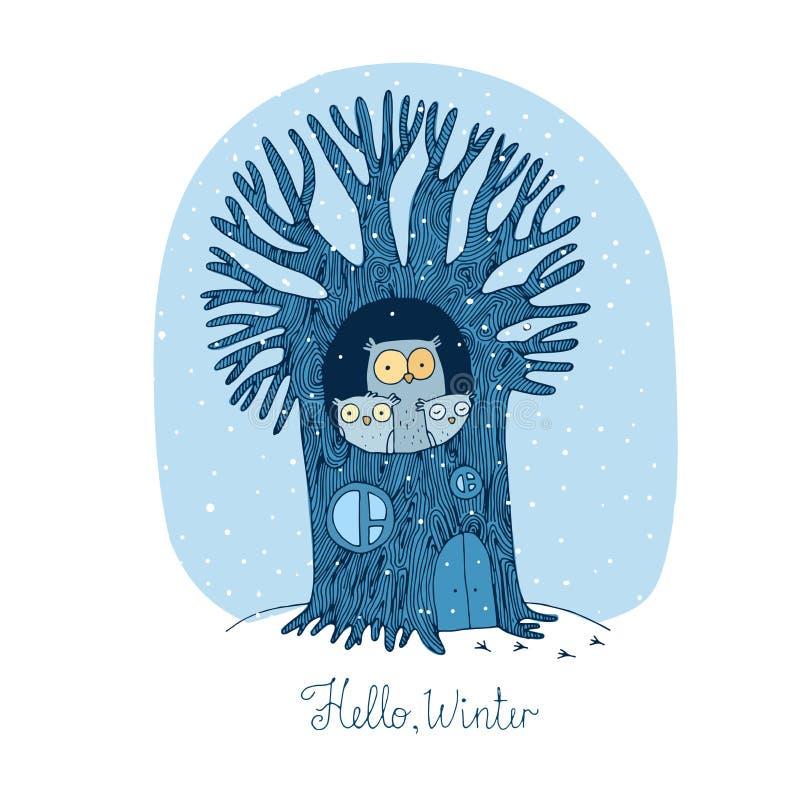 Όμορφες δέντρο και οικογένεια των κουκουβαγιών Χειμώνας απεικόνιση αποθεμάτων
