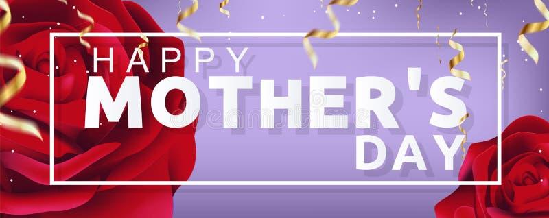 Όμορφη ευτυχής μητέρων απεικόνιση υποβάθρου ημέρας διανυσματική διανυσματική απεικόνιση