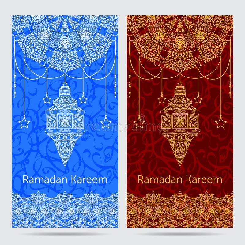 Όμορφη ευχετήρια κάρτα για το μουσουλμανικό κοινοτικό φεστιβάλ Ramadan Kareem απεικόνιση αποθεμάτων