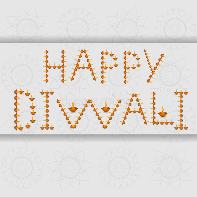 Όμορφος εορτασμός κειμένων diya Diwali διακοσμήσεων ευτυχής διανυσματική απεικόνιση