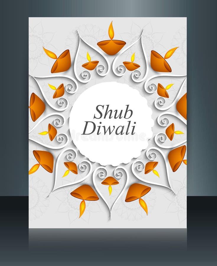 Όμορφος εορτασμός υποβάθρου diwali φυλλάδιων ευτυχής απεικόνιση αποθεμάτων
