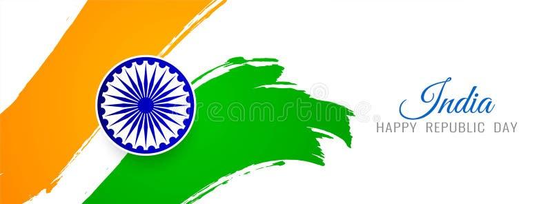 Όμορφο ινδικό πρότυπο εμβλημάτων θέματος σημαιών ελεύθερη απεικόνιση δικαιώματος