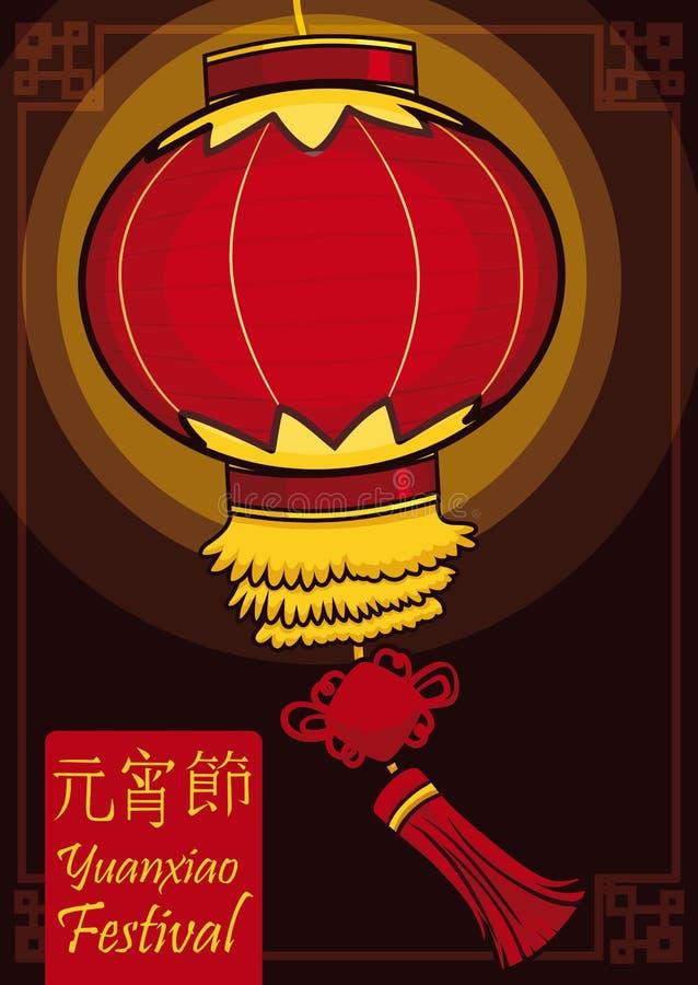 Όμορφο παραδοσιακό κόκκινο κινεζικό φανάρι για το φεστιβάλ Yuanxiao, διανυσματική απεικόνιση απεικόνιση αποθεμάτων