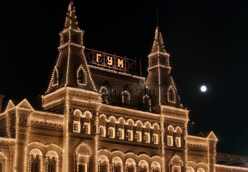 Όψη νύχτας της ΓΟΜΜΑΣ στη Μόσχα στοκ εικόνα
