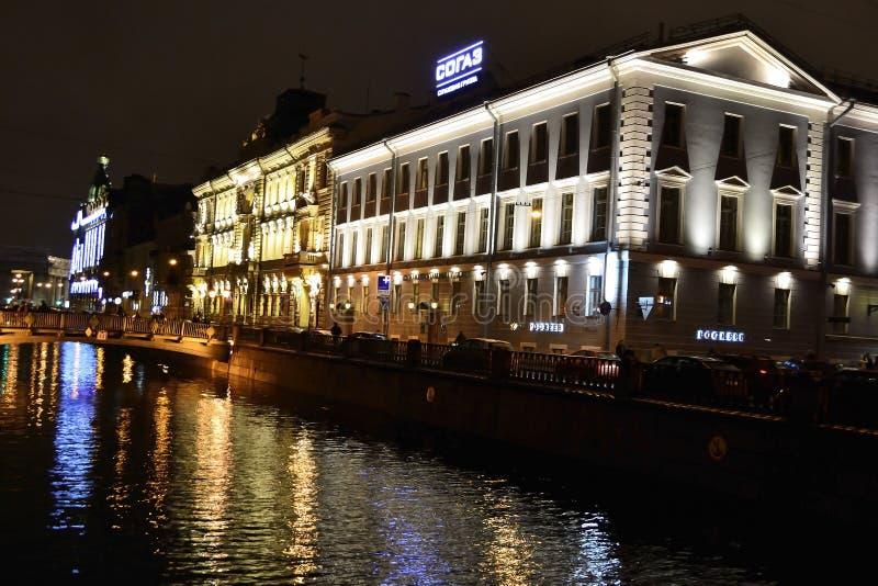 Download Όψη νύχτας του αναχώματος του καναλιού Griboyedov Εκδοτική Στοκ Εικόνα - εικόνα από ρωσία, πετρούπολη: 22790209