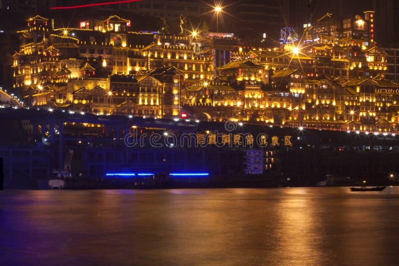 Όψη νύχτας Chongqing στοκ εικόνα