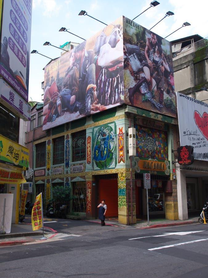 όψη του Ταιπέι οδών στοκ φωτογραφία