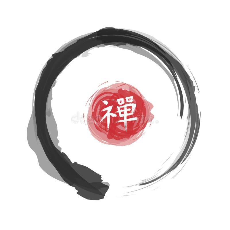 Ύφος κύκλων Enso zen Σχέδιο Sumi ε Μαύρη ζωγραφική watercolor μελανιού Κόκκινο κυκλικό γραμματόσημο και kanji καλλιγραφία κινέζικ διανυσματική απεικόνιση
