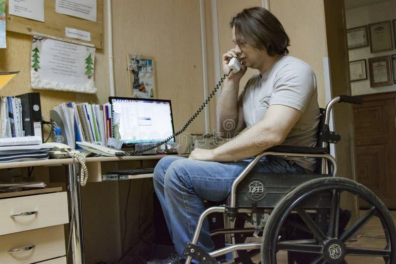 Имеются ли ограничения в работе для сотрудника государственной образовательной организации при получении им II группы инвалидности после болезни?