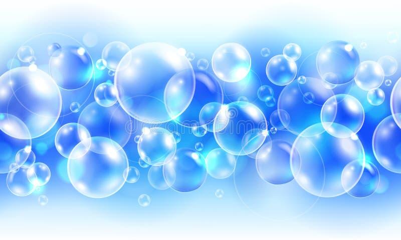 Абстрактная голубая безшовная граница иллюстрация вектора