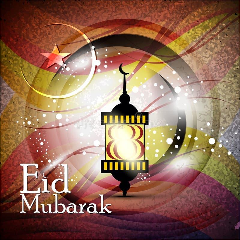 Исламская поздравительная открытка для Eid Mubarak иллюстрация штока