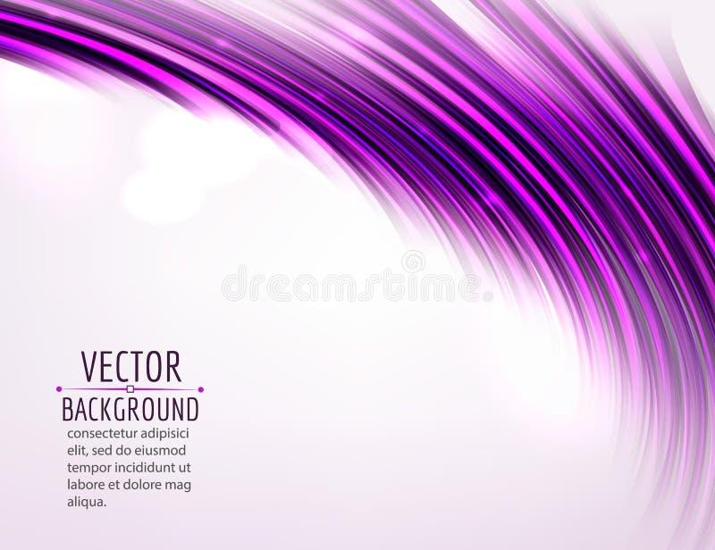 Абстрактная красочная волна на белой предпосылке иллюстрация вектора