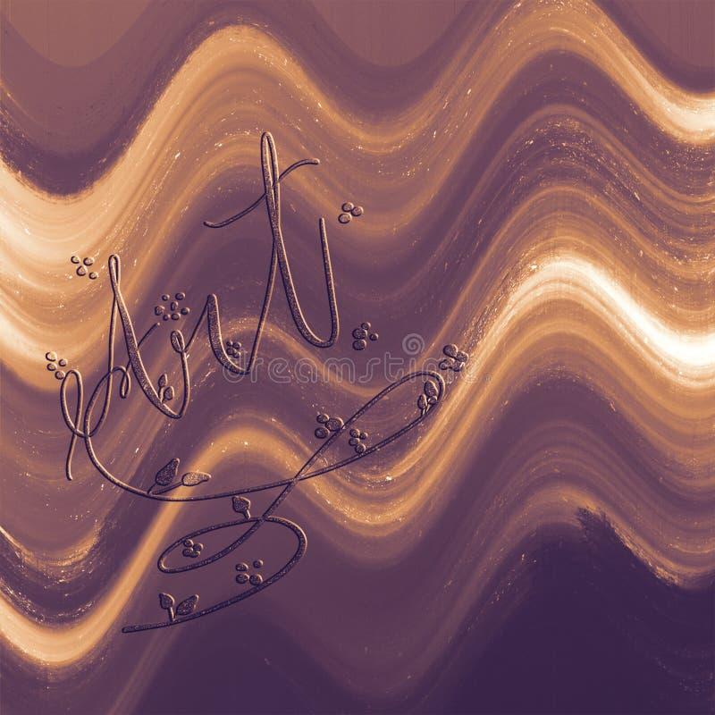 абстрактная поверхность E Цвет запятнал цифровую бумагу иллюстрация штока
