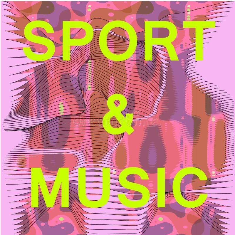 Абстрактная сетка music&sport иллюстрация вектора