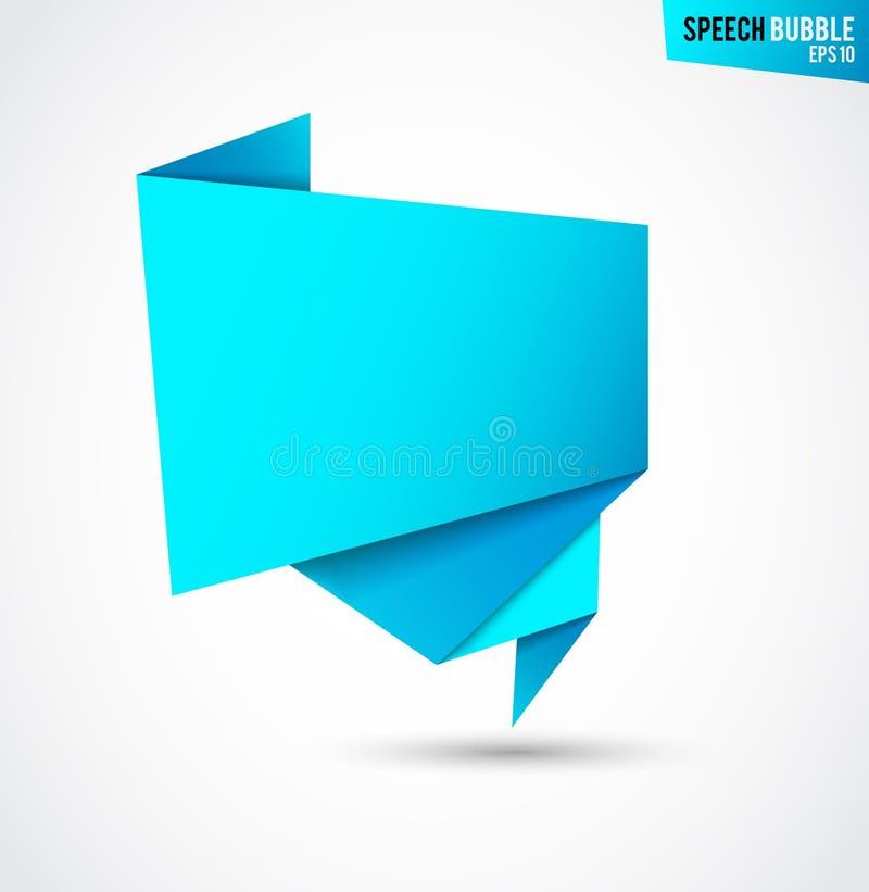 Абстрактное голубое знамя на белой предпосылке иллюстрация вектора