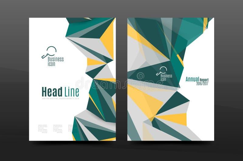 абстрактные геометрические формы 3d Современный минимальный состав Дизайн крышки годового отчета дела бесплатная иллюстрация