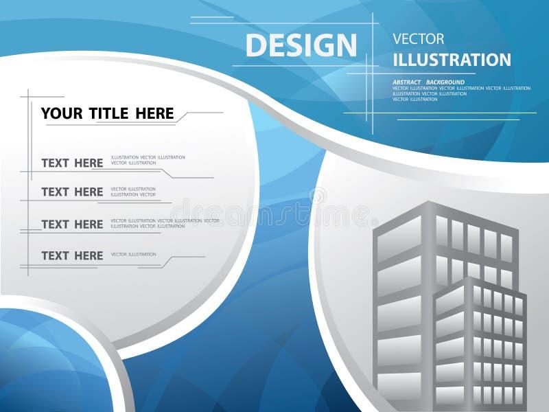 Абстрактные голубые templete кривой и рамка, вектор иллюстрация штока