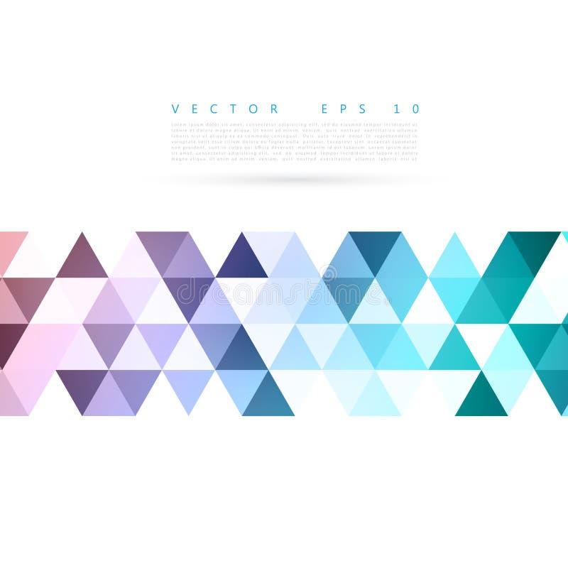 абстрактный вектор предпосылки иллюстрация вектора