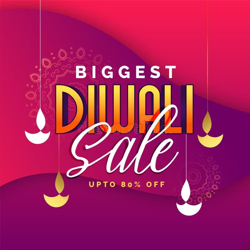 Абстрактный самый большой дизайн знамени продажи diwali иллюстрация штока