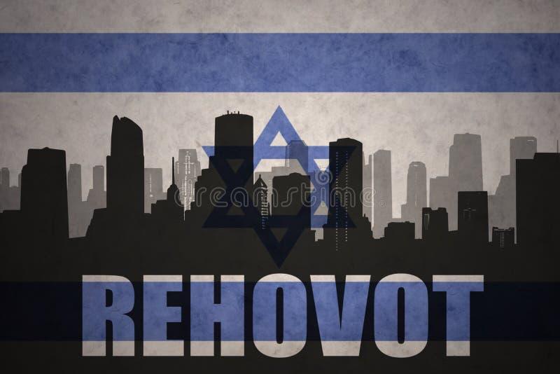 Абстрактный силуэт города с текстом Rehovot на винтажном флаге Израиля иллюстрация вектора
