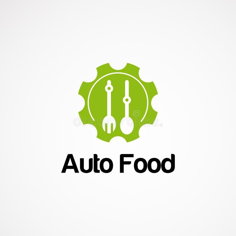 Автоматические конструктивная схема логотипа еды, значок, элемент, и шаблон для компании иллюстрация вектора