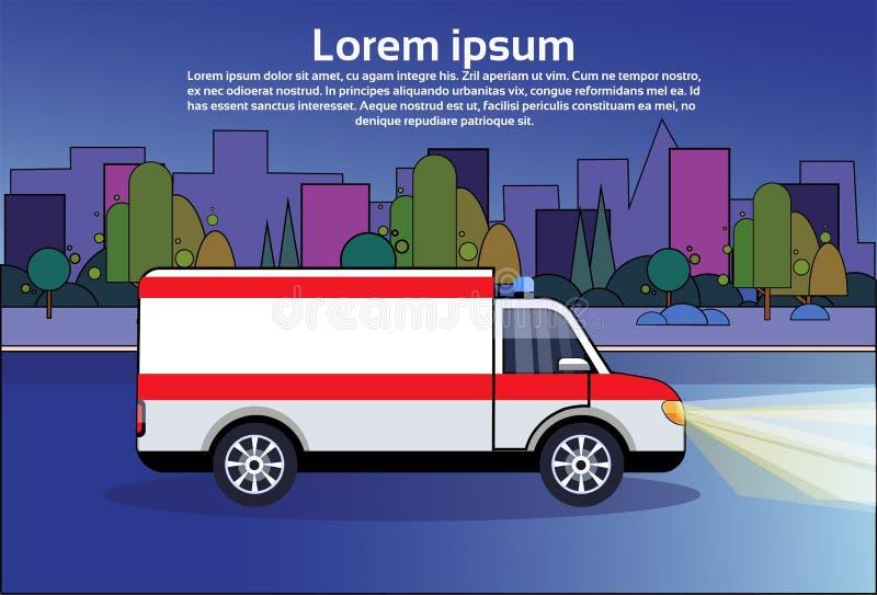 Автомобиль машины скорой помощи непредвиденный на дороге на корабле ночи медицинском над предпосылкой зданий города с космосом эк иллюстрация вектора