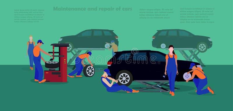 Автомобили обслуживания и ремонта иллюстрация вектора