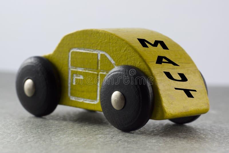 Автомобиль игрушки, пошлина стоковые изображения rf