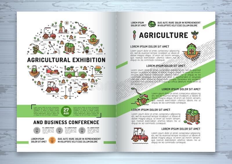 Аграрные шаблон, рогулька или карточка дизайна брошюры дела выставки иллюстрация вектора