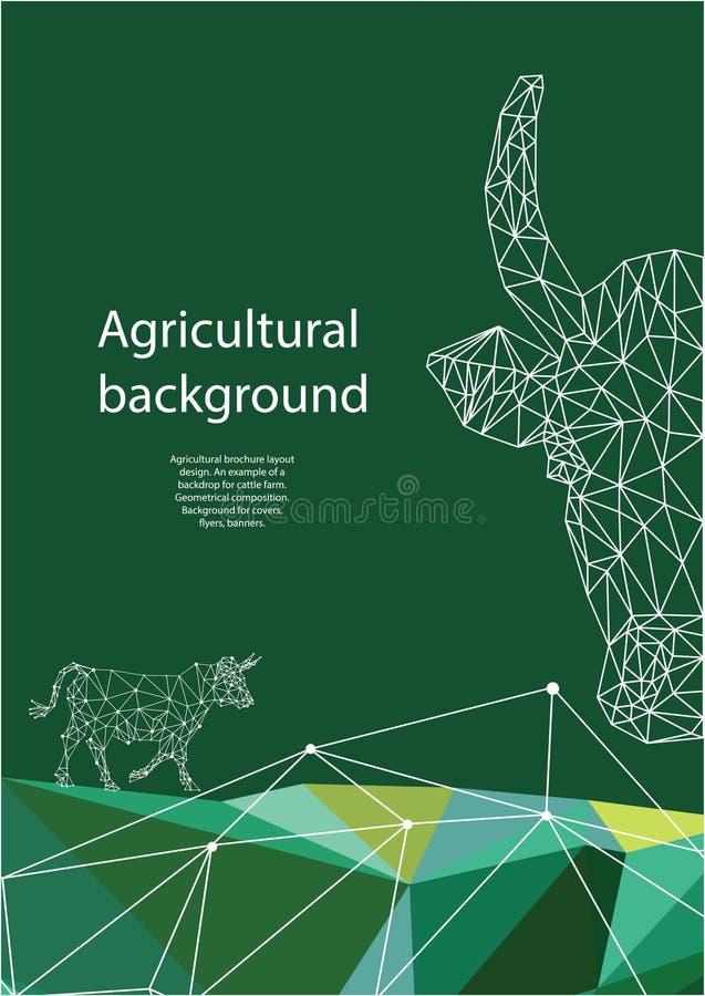 Аграрный дизайн плана брошюры Геометрический состав Предпосылка для крышек, летчиков, знамен иллюстрация штока