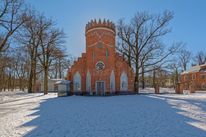 Адмиралитейство в парке Катрина в Pushkin (Tsarskoe Selo), StP стоковое изображение