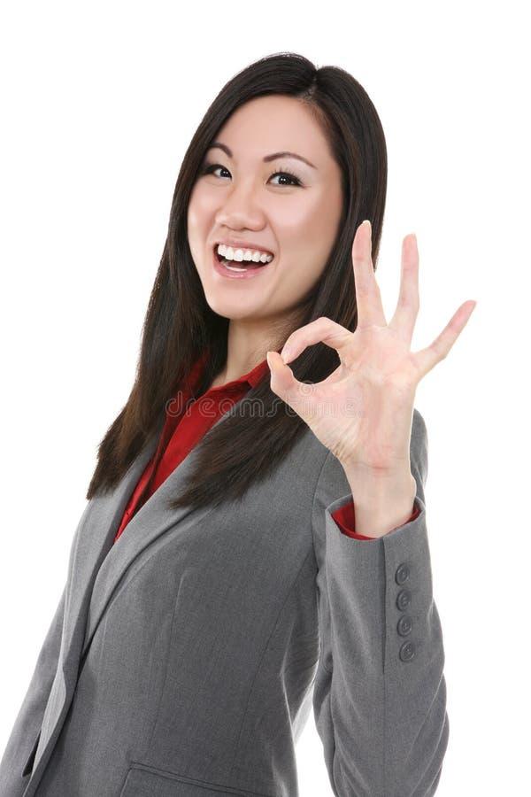 азиатская женщина дела стоковое изображение