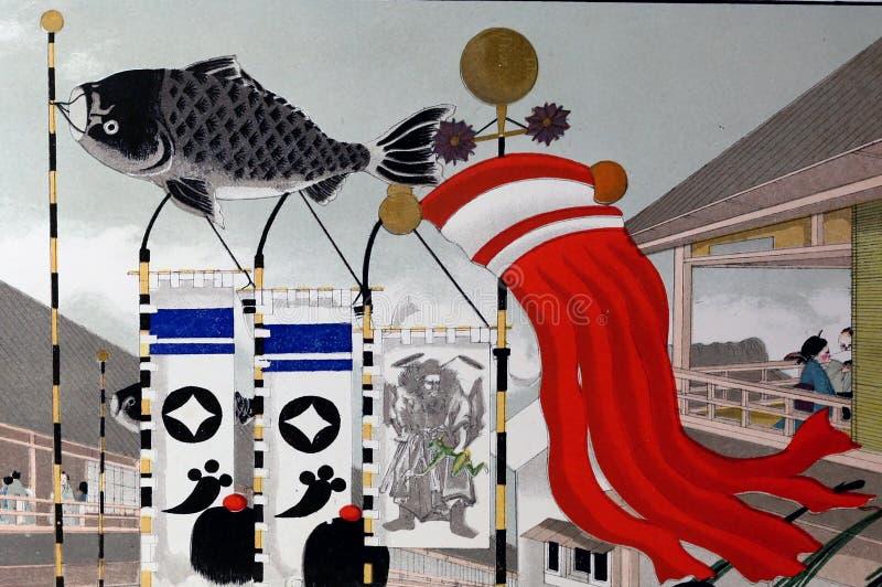 Азиатская культура Старое изображение иллюстрация штока