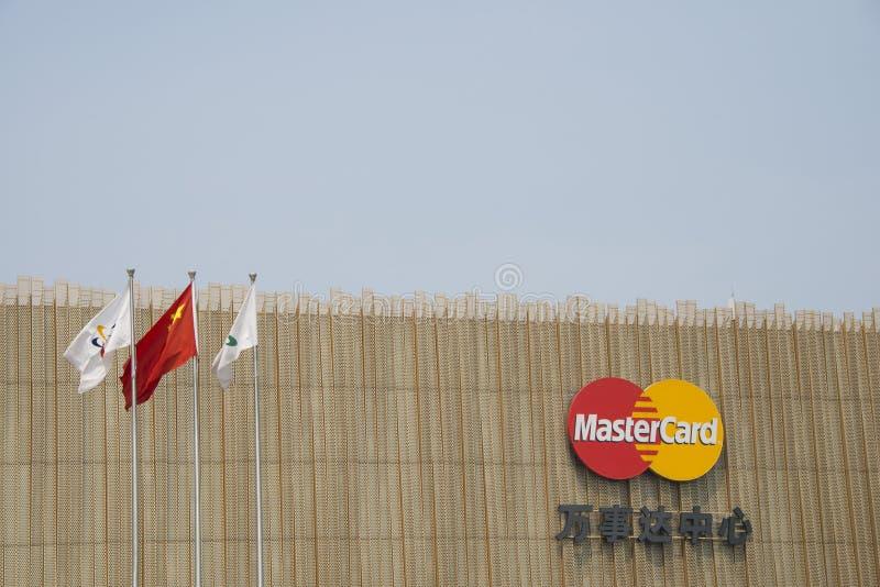 Азиатский китаец, Пекин, центр Mastercard, зала баскетбола Wukesong, тематический парк баскетбола HI-PARK стоковые изображения rf