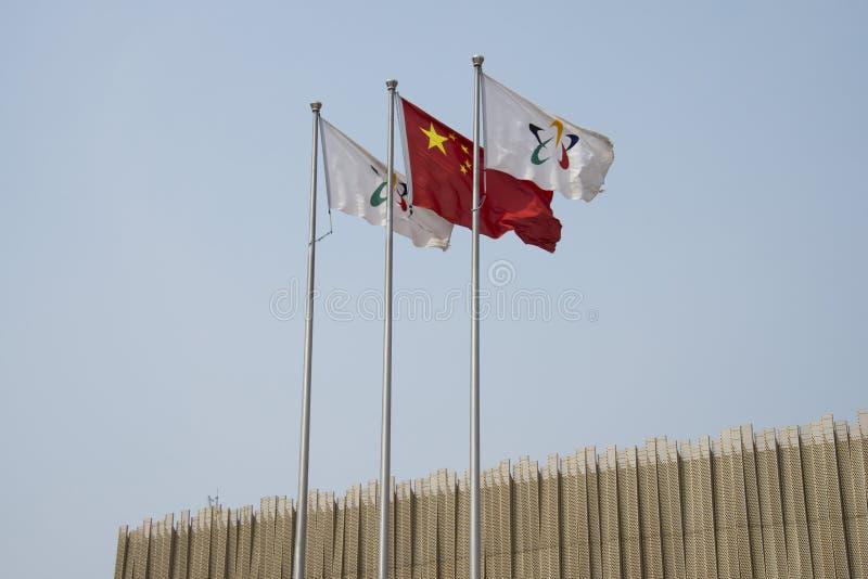 Азиатский китаец, Пекин, центр Mastercard, зала баскетбола Wukesong, тематический парк баскетбола HI-PARK стоковое изображение rf