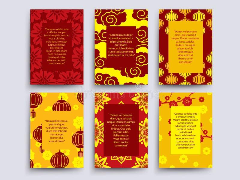 Азиатский стиль чешет собрание Китайский, японский, корейский дизайн знамен бесплатная иллюстрация