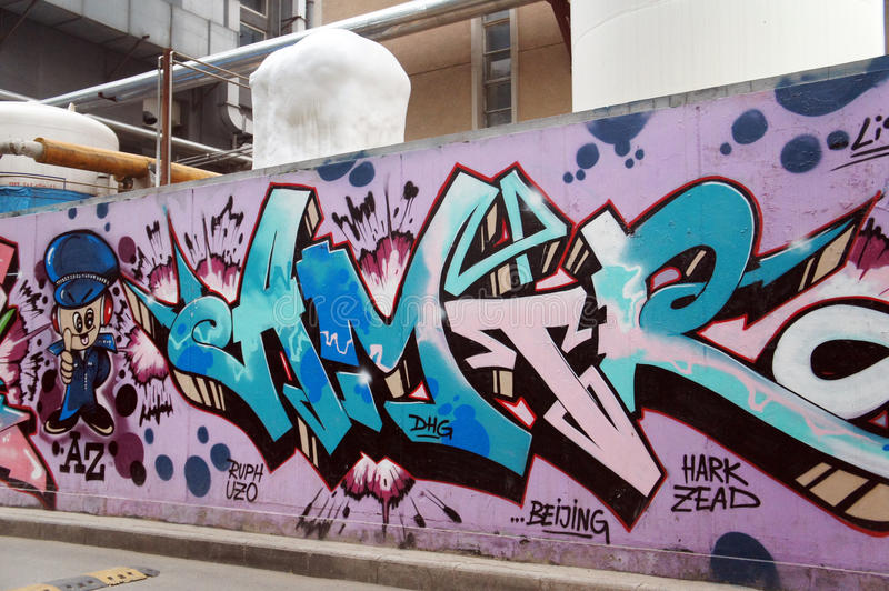 Азия Китай, Пекин, район 798 искусств, граффити стены стоковое изображение rf